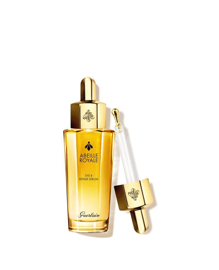 嬌蘭皇家蜂王乳黃金冰滴眼萃/3,950元。圖/嬌蘭提供