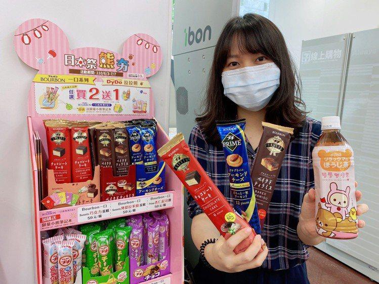 7-ELEVEN即日起至7月7日獨家打造萌度破表的「日本祭熊夯」專案架。圖/7-...