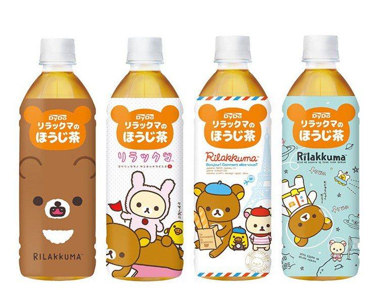 日本DyDo拉拉熊焙茶,共4款可愛包裝,每款售價55元。圖/7-ELEVEN提供