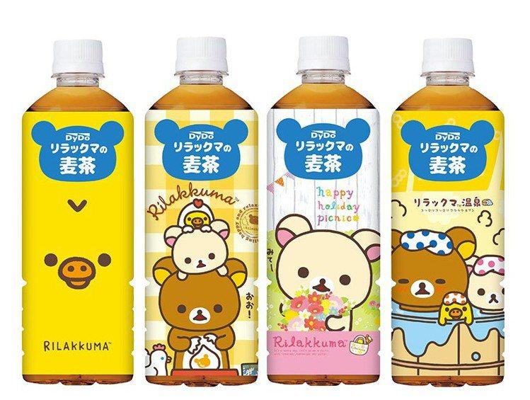日本DyDo拉拉熊麥茶PET600,,共4款可愛包裝,每款售價55元。圖/7-E...