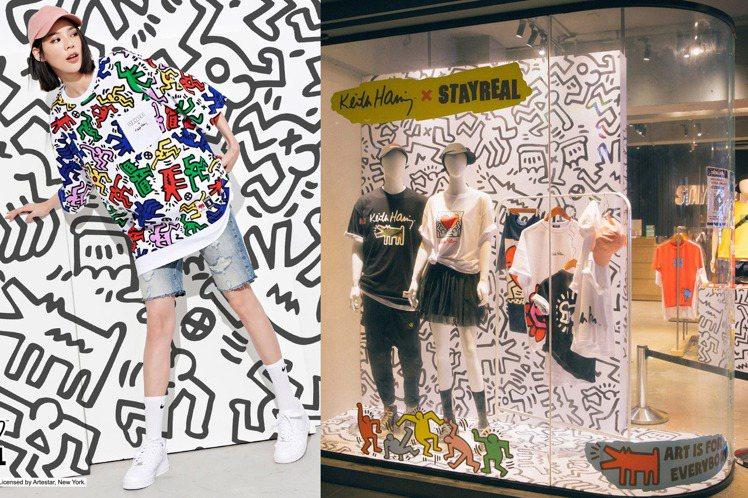 Stayreal首度與傳奇塗鴉大師Keith Haring合作,還特地將東區旗艦...