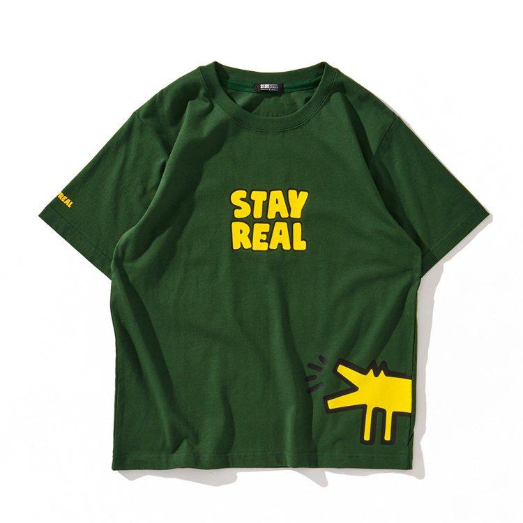 Stayreal與Keith Haring聯名系列吠叫的狗T恤1,280元。圖/...