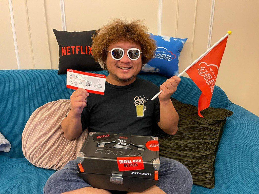 納豆近期在家,享受Netflix諸多好片。圖/Netflix提供