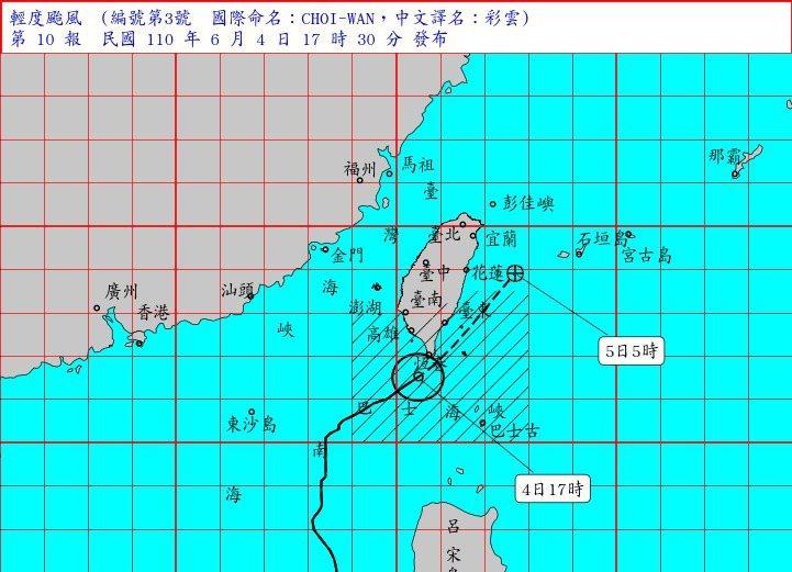 輕颱彩雲預計晚間8時30分解除陸上颱風警報。圖/氣象局