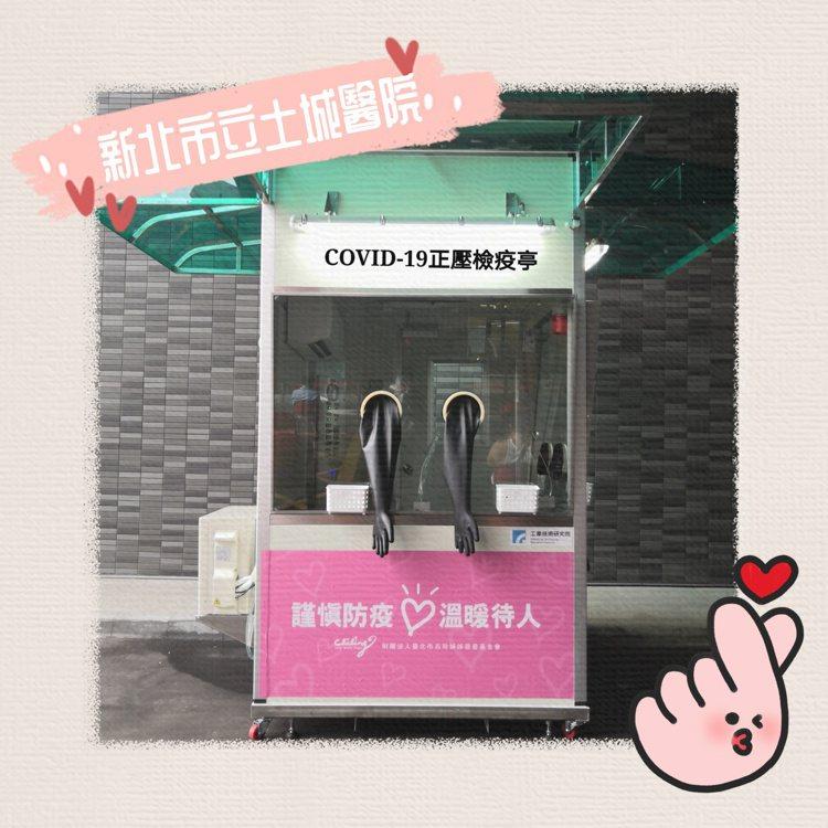 林志玲在日本跨海關心台灣疫情狀況,捐6座正壓檢疫亭幫助台灣。圖/摘自志玲姊姊慈善...