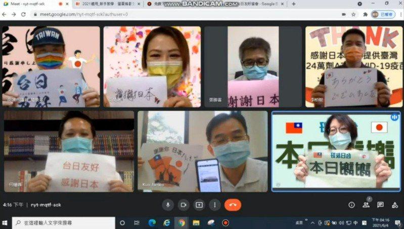 高市議會南方問政辦公室七位議員以線上視訊方式同框答謝日本。圖/南方問政辦公室提供