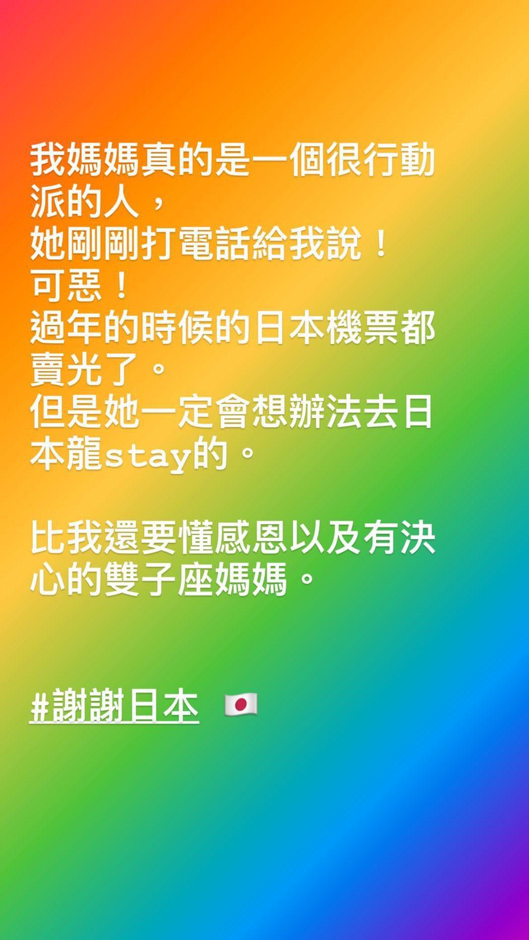 謝忻。 圖/擷自謝忻IG