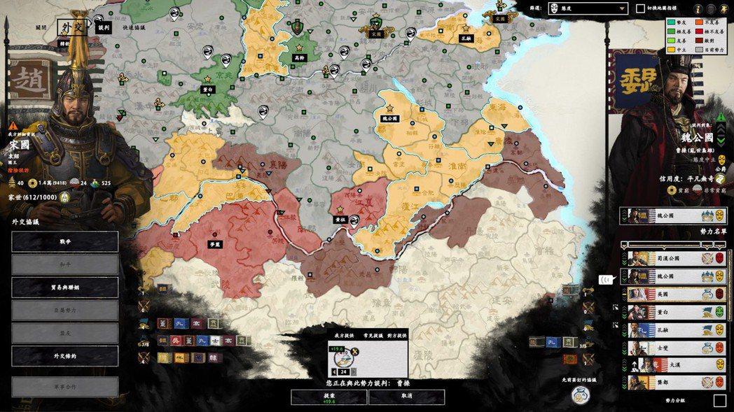 外交系統的雞肋、戰略資源種類的缺乏,都讓《全軍破敵:三國》難以設計出各有特色的時...
