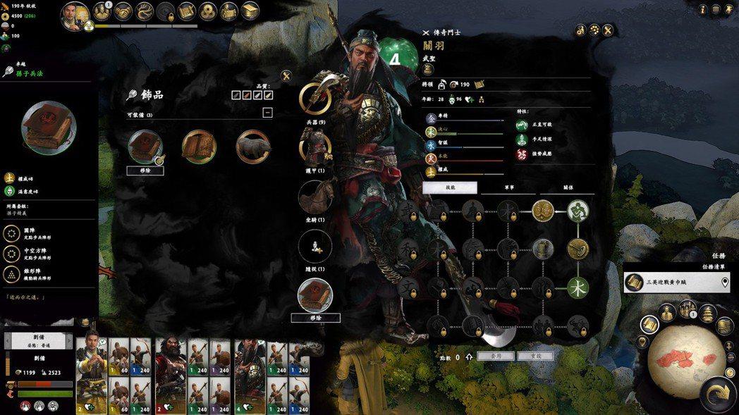 《全軍破敵:三國》的五行系統與傳奇人物設定本來是為了迎合東方玩家習慣所做出的特色...