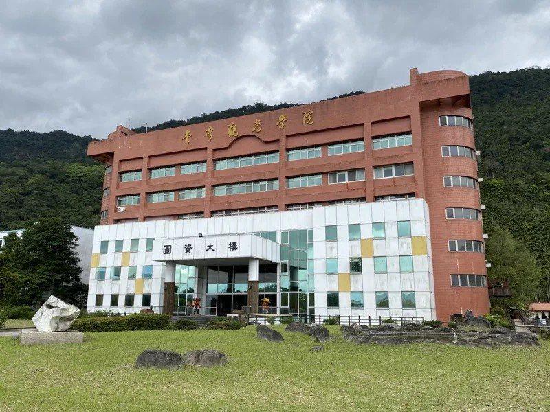 花蓮縣台灣觀光學院日前申請停辦,教育部證實已於6月1日「技專校院設立變更及停辦審議會」審議通過,預計今年9月1日起停辦。本報資料照片