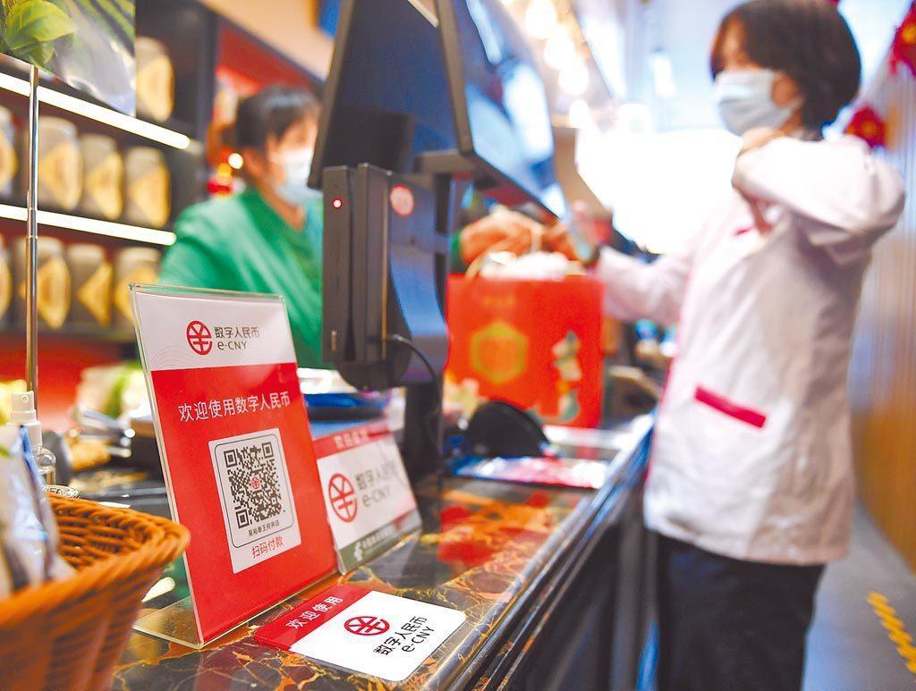 繼深圳、蘇州、北京之後,數位人民幣紅包也灑向上海。新華社資料照片