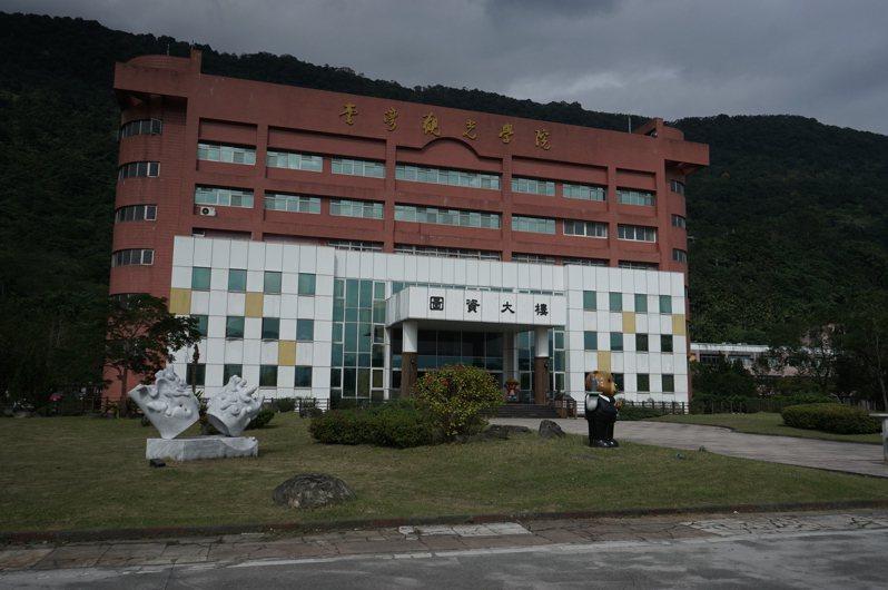 教育部拍板,台灣觀光學院確定9月1日起停辦,走入歷史。記者王燕華/攝影