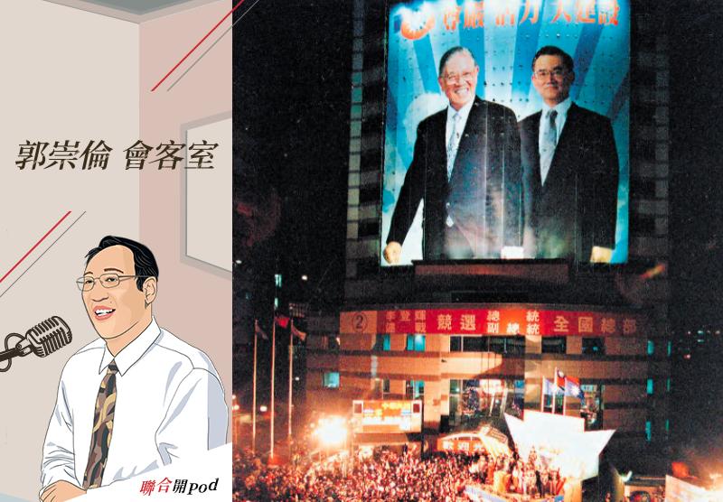 李登輝贏得1996年總統大選,被指是因為解放軍少將劉連昆的情報,讓他得以公開表明中國武力威脅是「空包彈」。圖/聯合報系資料照片