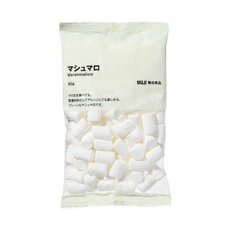 無印良品棉花糖/39元。圖/MUJI無印良品提供
