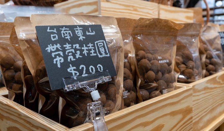 無印良品聯連市」的食農商品也有上架。圖/MUJI無印良品提供