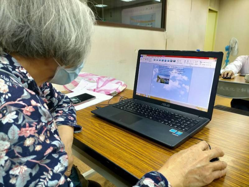 基隆全齡教育線上教學電視電腦手機都可,宅在家不無聊。圖/教育處提供