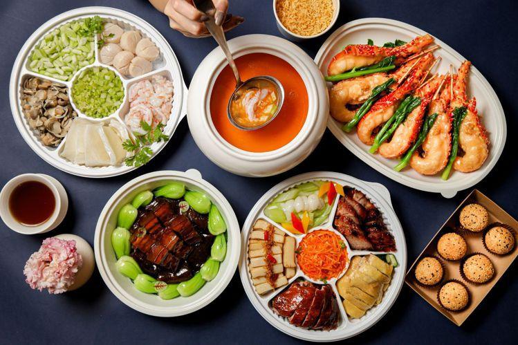 晶華全新網站也可點用各式闔家同享的佳餚。圖/晶華酒店提供