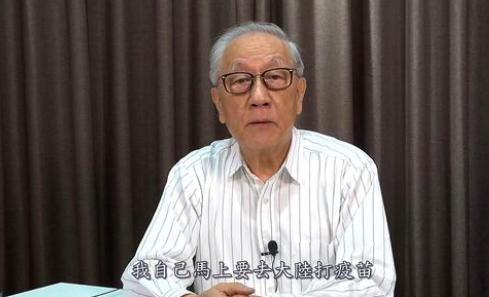 新黨前主席郁慕明赴上海隔離、準備打疫苗的消息,也獲中共黨媒報導。圖/取自環球網