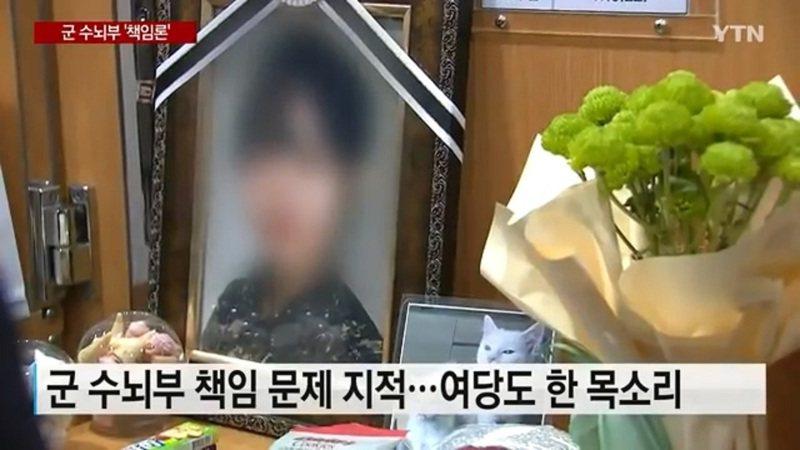 南韓空軍近日爆出一名女性中士3月被迫跟同袍聚餐,事後遭學長猥褻,部隊卻試圖息事寧人,事後處理更造成二度傷害,導致當事人最後在營區輕生。畫面翻攝:YouTube/YTN news