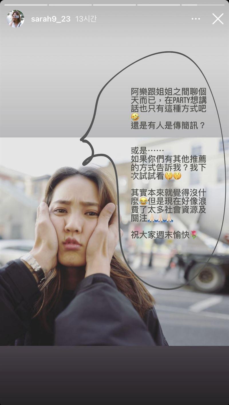 王棠云發文力挺余文樂。圖/摘自IG