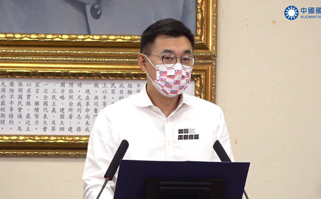 國民黨主席江啟臣。圖/取自國民黨直播畫面