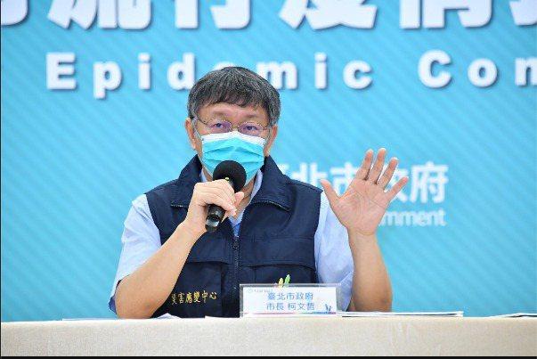 台北市長柯文哲今天晚間在臉書表示,疫苗仍是解決這場疫情的最終解方。圖/北市府提供