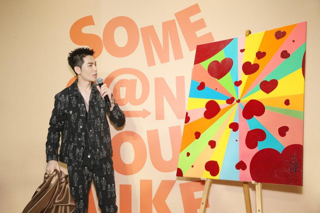 蕭敬騰擔任「Spread Love」召集人,將於7月在東京舉辦快閃活動。圖/喜鵲