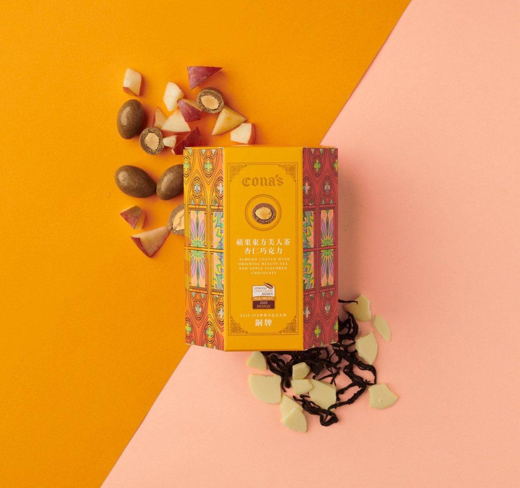 Cona's 妮娜巧克力夢想城堡禮盒送到家。 KLOOK /提供