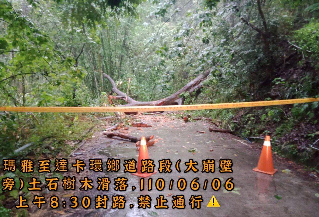 高雄市納馬夏區瑪雅至達卡環鄉道路段有土石樹木滑落,今天上午8點半起封路禁止通行。...