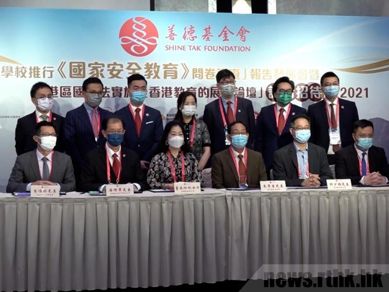 一項調查顯示,近8成港校對執行國安課程感到困難。香港電台