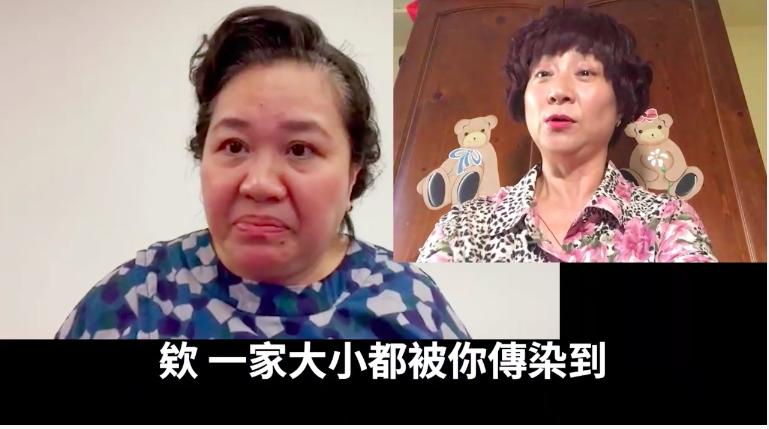 鍾欣凌(左)、楊麗音拍攝防疫影片,「婆婆」、「俗女嬤」同框。圖/截圖自LINE