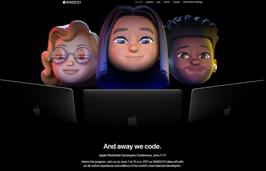 蘋果年度盛事全球開發者大會(WWDC)將在美國時間6月7日至11日採線上形式舉行...