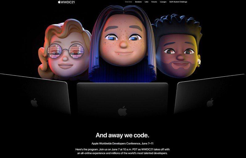 蘋果年度盛事全球開發者大會(WWDC)將在美國時間6月7日至11日採線上形式舉行。圖/取自蘋果公司網站