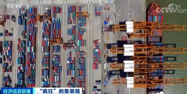 從中國運到美國的一個貨櫃以往平均運費是2000美元。現在漲到2萬美元甚至更高。央視網