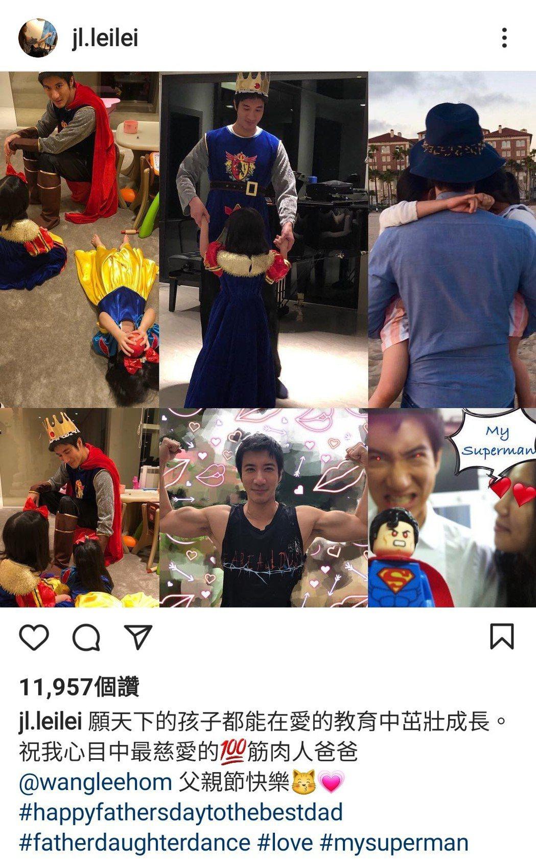 李靚蕾2019年6月的父親節分享王力宏與孩子的合照。 圖/擷自李靚蕾IG