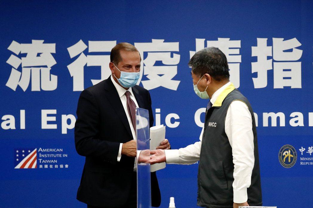 美國衛生部長阿札爾(Alex Azar)去年於8月9日率團訪台。 圖/歐新社