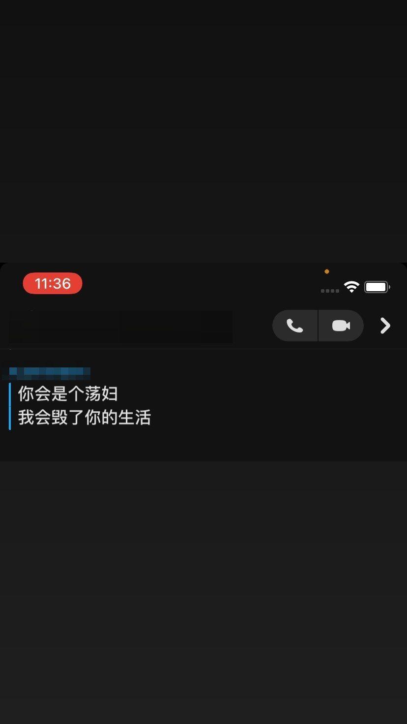 梧桐妹收到網友威脅的訊息。 圖/擷自IG