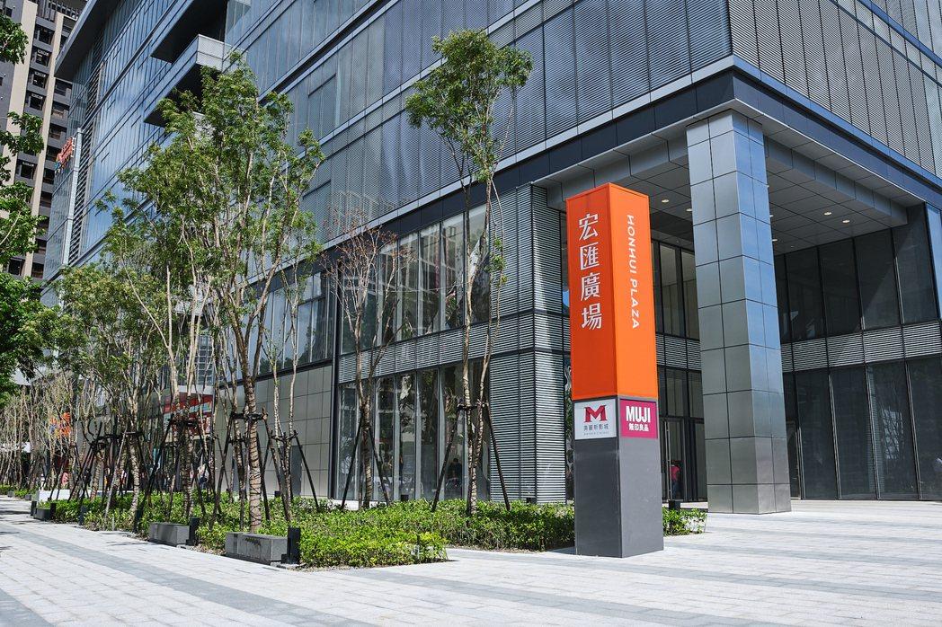 宏匯廣場決定繼續延長自主停業時間至6月11日(五)。業者/提供