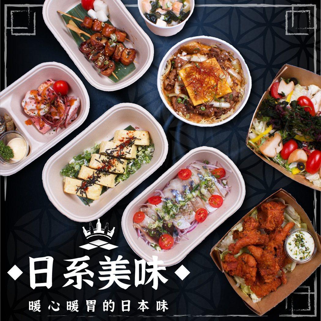 ABV日本味組合有沙拉、火烤辣味噌中卷、照燒牛肉廣島燒、南蠻炸雞、肥腸串、鰻魚玉...