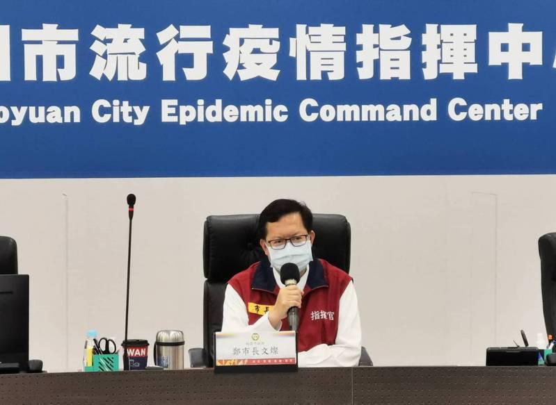 桃園市一至六類對象有10萬人,市長鄭文燦表示希望疫苗配發量多一點。圖/市府提供
