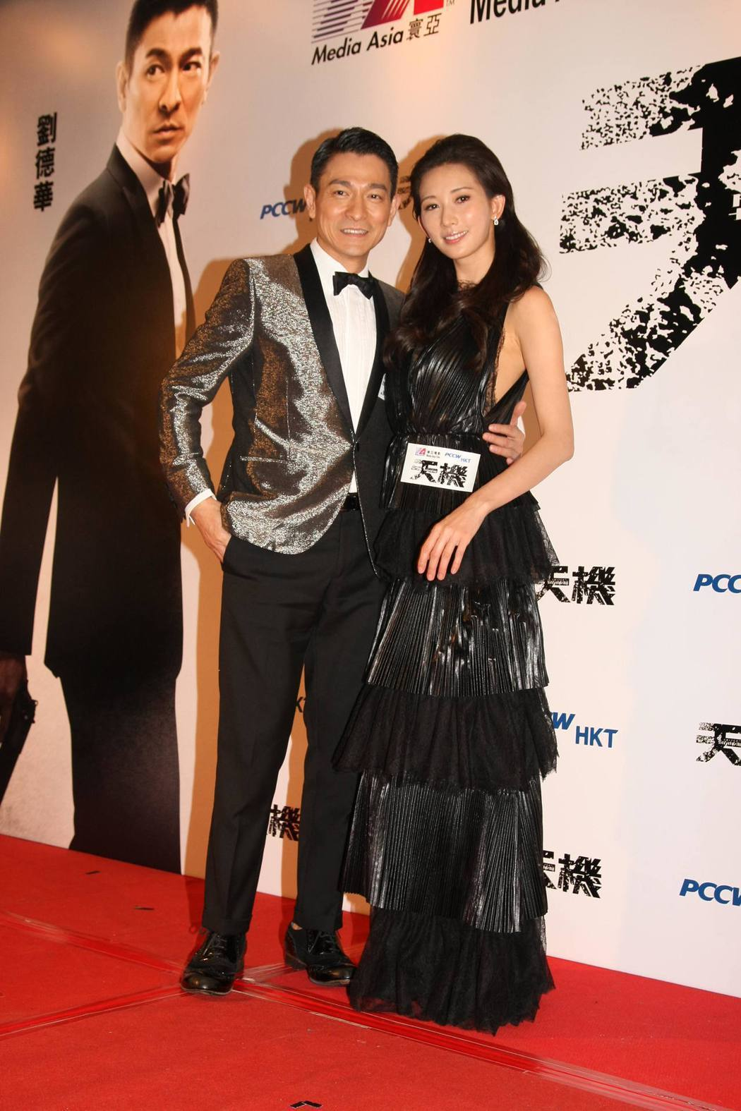 劉德華(左)與林志玲(右)。 圖/達志