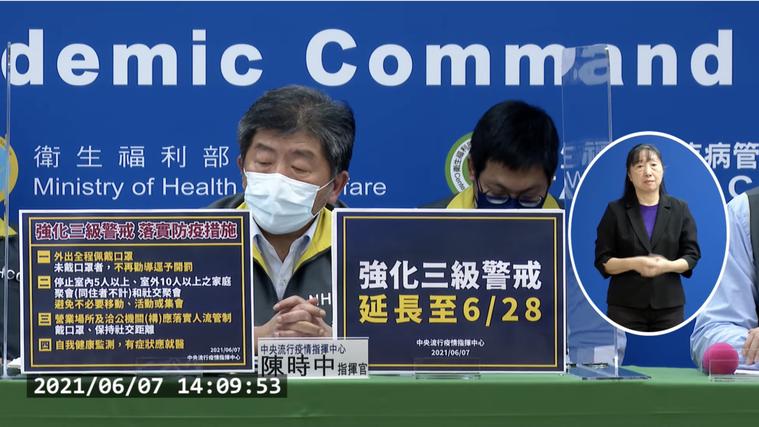中央疫情指揮中心指揮官陳時中。圖/擷取自中央流行疫情指揮中心直播影片