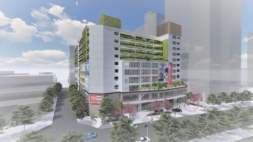 竹北自強七街立體停車場BOT案示意圖。業者/提供