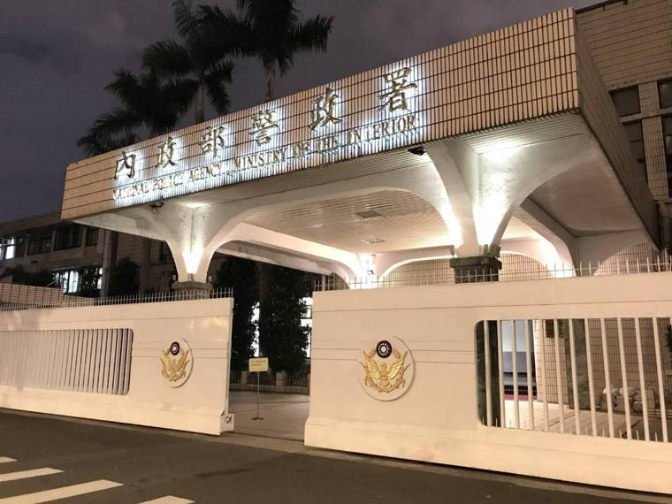 警察確診新冠肺炎持續上升,警政署統計,全國警察機關確診47人,以台北25人最多、...