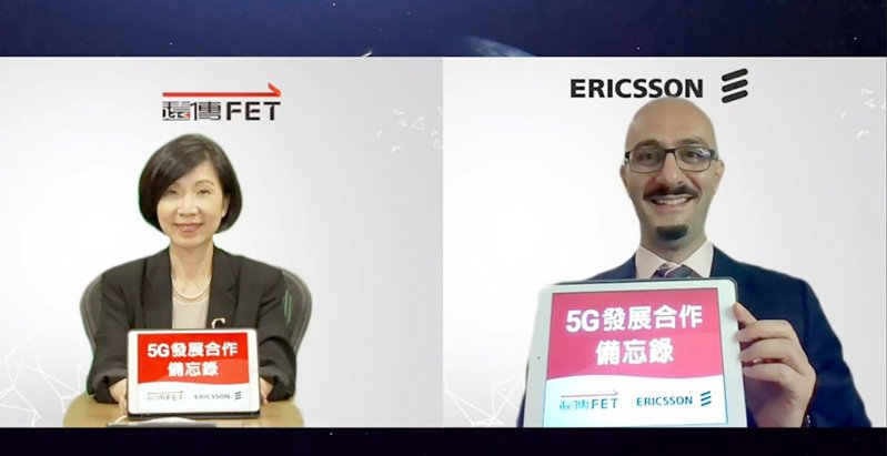 遠傳與愛立信於線上遠距簽訂5G合作備忘錄,遠傳總經理井琪(左)、台灣愛立信總經理藍尚立(右)強調,將就四大面向推動5G邁向新世代。遠傳/提供