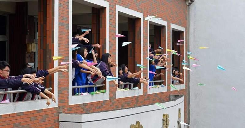 圖擷自國立新豐高中