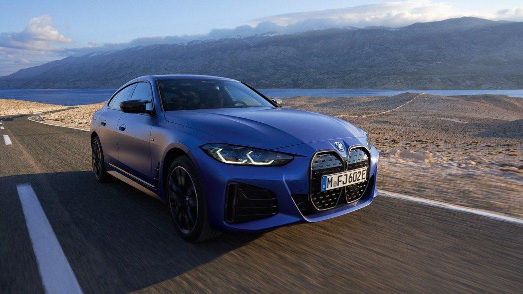 全新BMW i4 M50。 摘自BMW