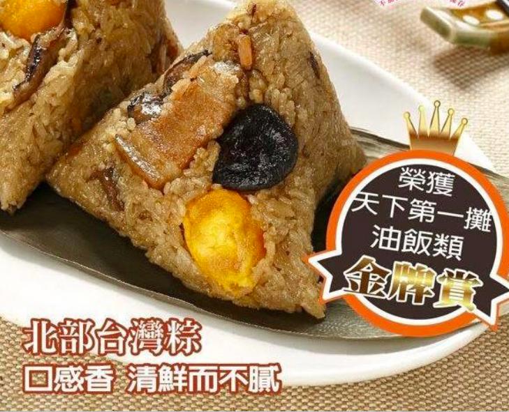 台北知名店家億長御坊的網購粽子廣告,內容標示著該粽子「榮獲天下第一攤油飯類金牌賞」,讓網友笑噴,認為果然只有南部粽才是真粽子。擷自PTT。