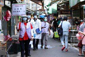 疫情輿論沸騰:當恐懼被誇大,台灣調適與回應能力的考驗