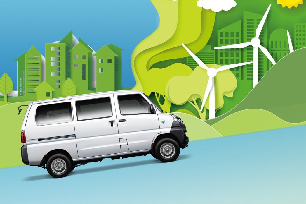 e-VERYCA電動菱利五人座全新上市。 圖/中華汽車提供